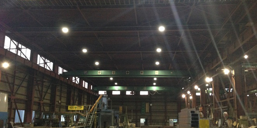新発田市:鉄工業 水銀灯からLED高天井用照明×80灯に交換工事