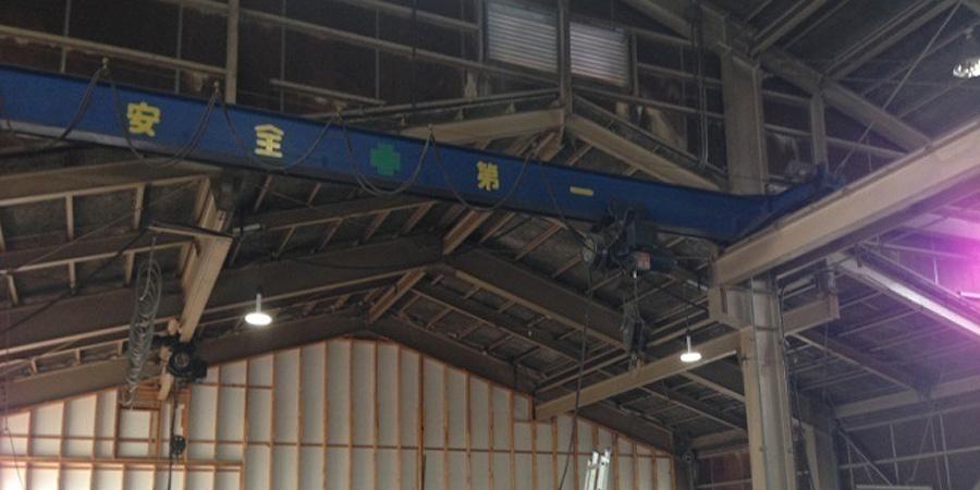 燕市:機械部品製造業 水銀灯からLED高天井用照明×5灯に交換工事
