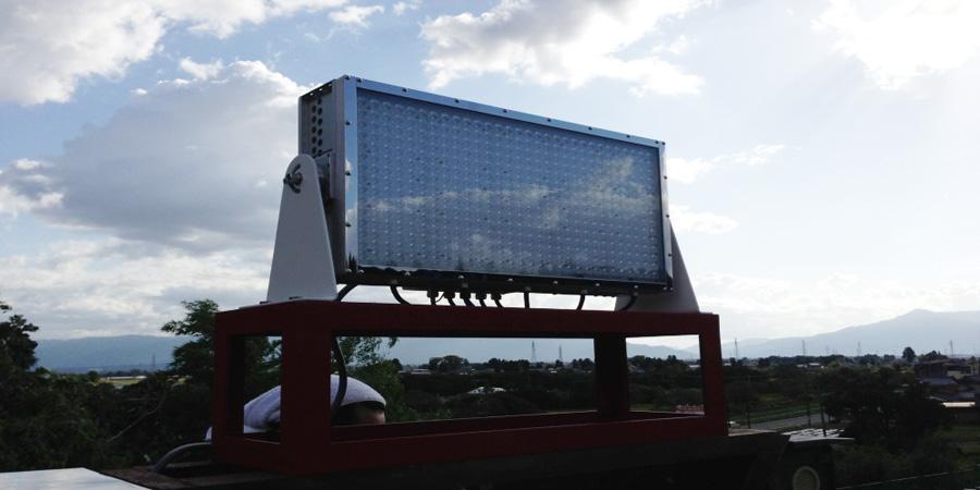 新潟市:不動産業 水銀灯からLED投光器×9灯に交換工事