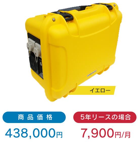 可搬型蓄電池システム【プロユースモデル】NE-BAT3100-Y